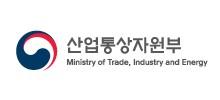 산업통상자원부